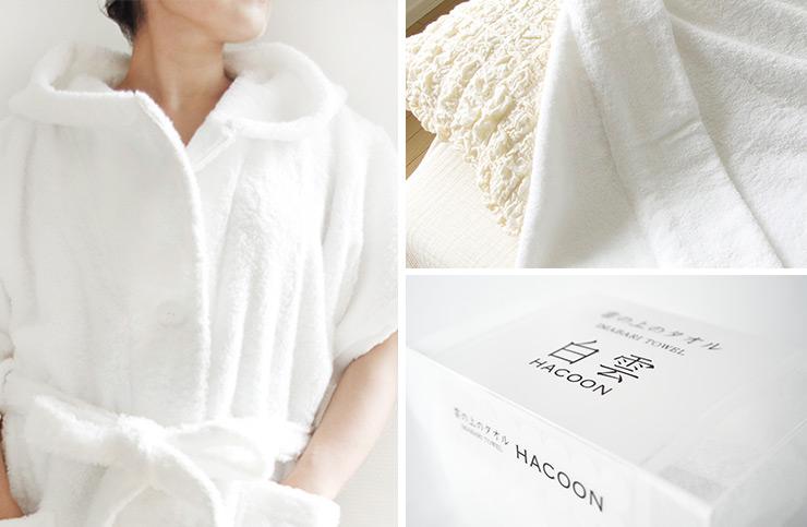 白雲タオル製品